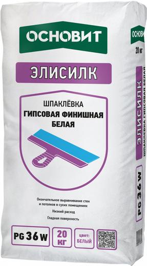 Основит Элисилк PG 36 W шпаклевка гипсовая финишная (20 кг)