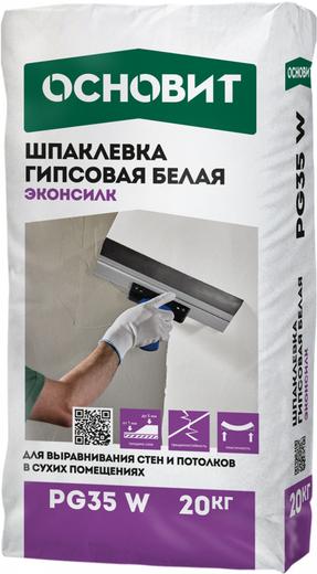 Основит Эконсилк PG 35 W шпаклевка гипсовая (20 кг)