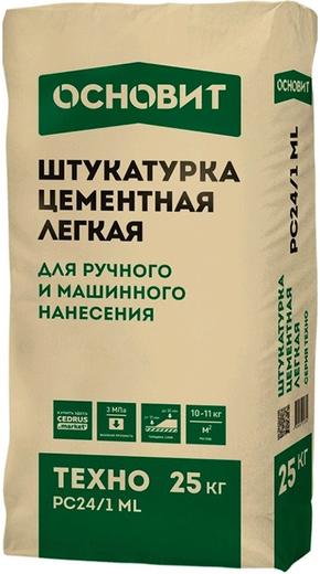 Флайвэлл pc 24/1 ml цементная легкая 25 кг
