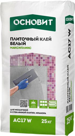 Основит Максипликс АС 17 W плиточный клей профессиональный белый