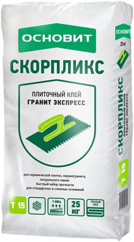 Основит Гранипликс АС 15 R Экспресс плиточный клей (25 кг)