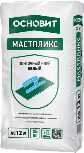 Основит Мастпликс AC 12 W плиточный клей белый (25 кг)