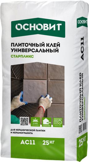 Основит Старпликс AC 11 плиточный клей универсальный (25 кг)