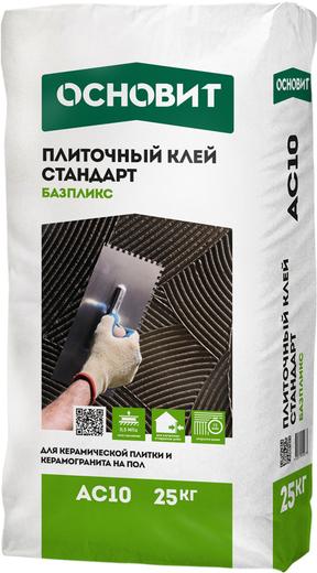 Основит Базпликс AC 10 Стандарт плиточный клей (25 кг)
