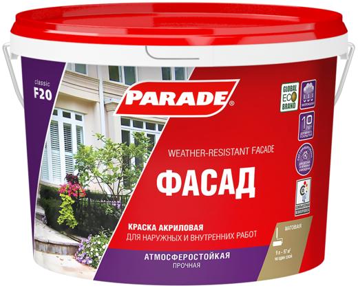 Parade F20 Фасад краска акриловая