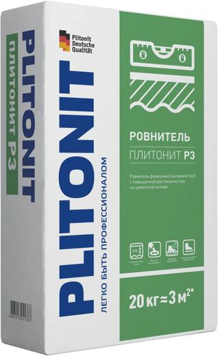 Плитонит Р3 ровнитель финишный наливной пол с повышенной растекаемостью (20 кг)