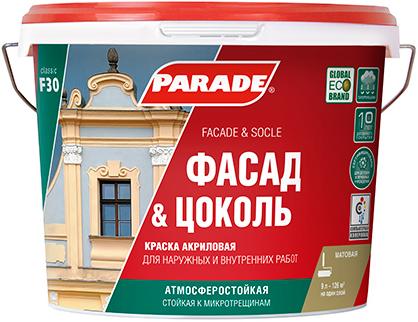 Parade F30 Фасад & Цоколь краска акриловая (5 л) белая