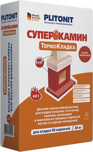 Плитонит Суперкамин Термокладка цветной термостойкий раствор (20 кг)