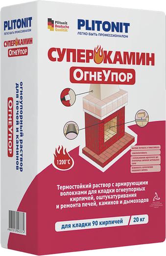Плитонит Суперкамин Огнеупор раствор с армирующими термостойкими волокнами (20 кг)