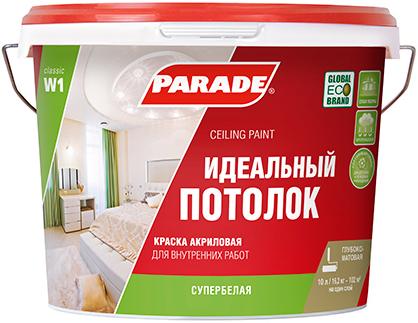 Parade W1 Идеальный Потолок краска акриловая