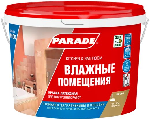 Краска Parade W100 влажные помещения латексная 2.5 л бесцветная