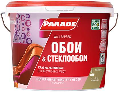 Parade W110 Обои & Стеклообои краска акриловая (2.5 л) белая