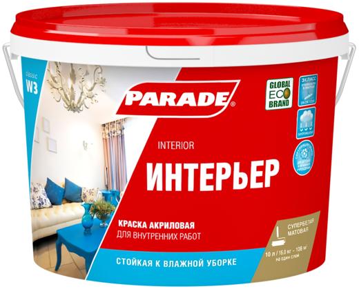 Parade W3 Интерьер краска акриловая (10 л) супербелая