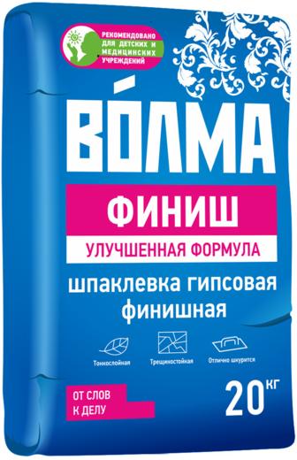 Волма Финиш шпаклевка гипсовая финишная (20 кг)