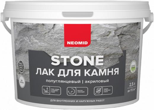 Неомид Stone лак для камня акриловый (5 л)