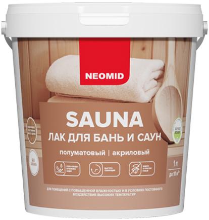 Неомид Sauna лак для бань и саун акриловый