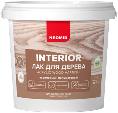 Неомид Interior лак для дерева акриловый (2.5 л)