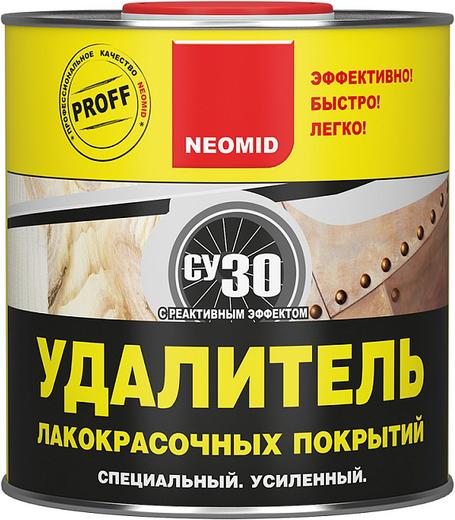 Неомид СУ 30 с Реактивным Эффектом удалитель лакокрасочных покрытий специальный усиленный (850 г)