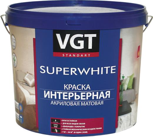 Краска ВГТ ВД-АК-2180 Superwhite интерьерная акриловая матовая для стен влагостойкая 7 кг супербелая база a