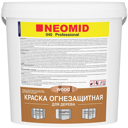 Неомид 040 Wood огнезащитная краска для дерева (25 кг) белая