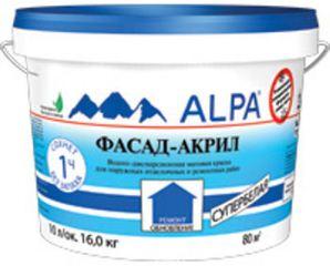 Alpa Facade Acryl краска фасадная атмосферостойкая долговечная (9 л) белая