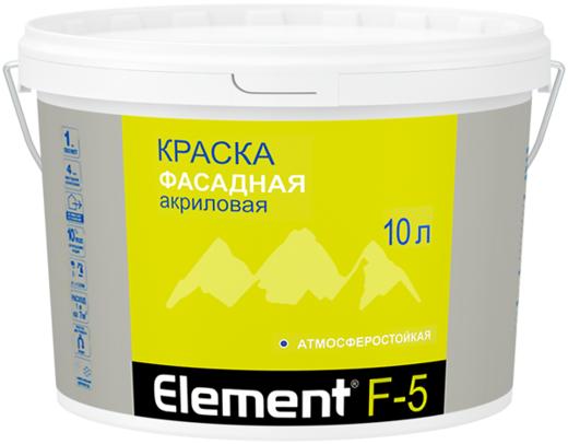 Alpa Element F-5 краска фасадная акриловая атмосферостойкая (10 л) белая