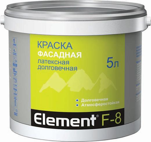 Alpa Element F-8 краска фасадная латексная долговечная атмосферостойкая