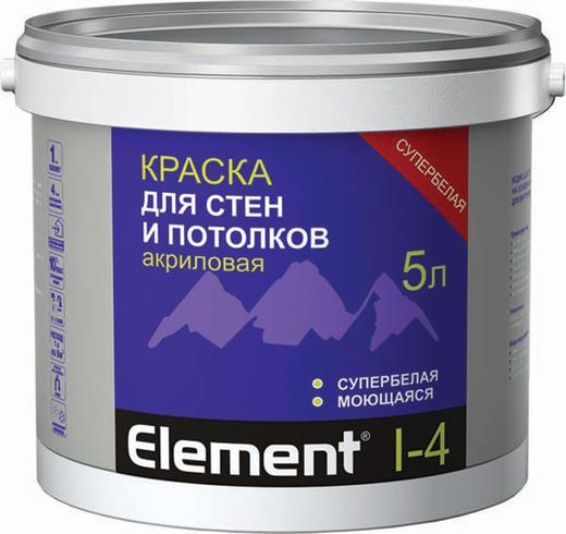 Краска Alpa Element i-4 для стен и потолков акриловая 2 л супербелая