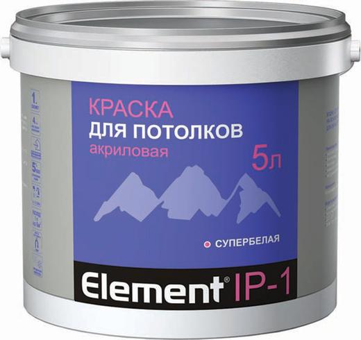 Краска Alpa Element ip-1 для потолков акриловая 5 л супербелая