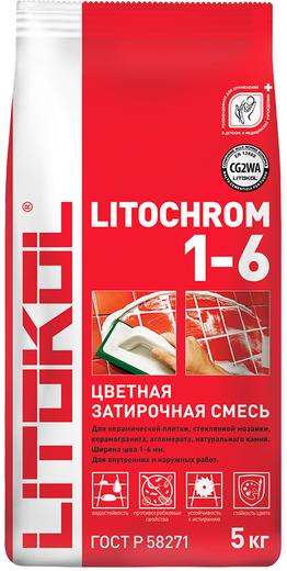 Литокол Litochrom 1-6 цветная затирочная смесь на основе цемента (5 кг) C.30 жемчужно-серая