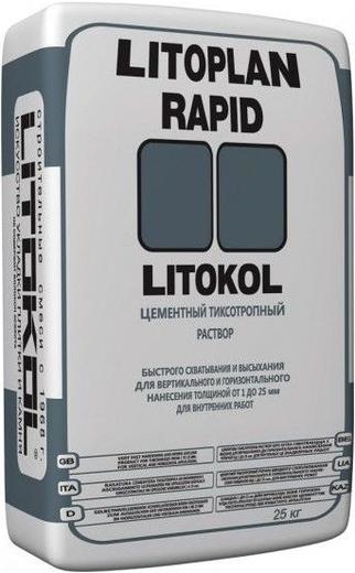Литокол Litoplan Rapid цементный тиксотропный раствор