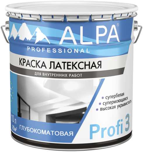Alpa Profi 3 краска латексная супермоющаяся супербелая (2.5 л) супербелая