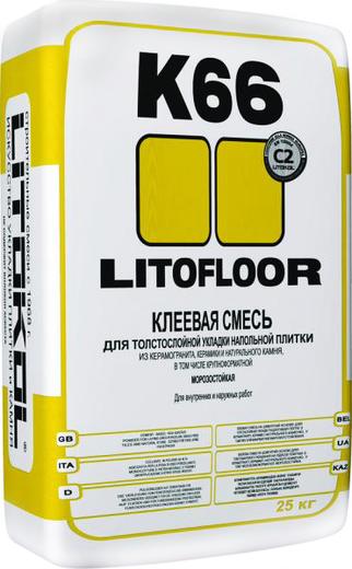 Litofloor k66 клеевая для толстослойной укладки напольной плитки 25 кг