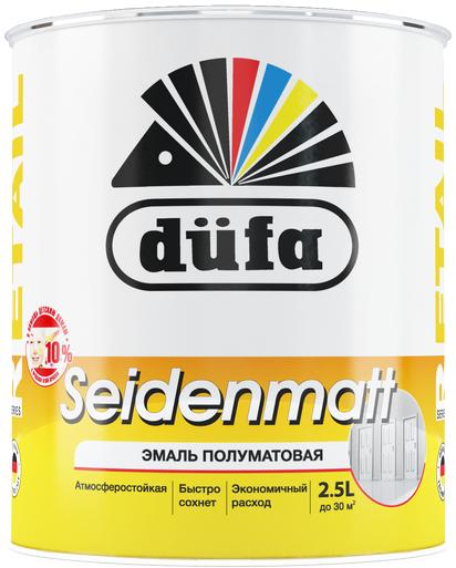 Dufa Retail Seidenmatt эмаль полуматовая