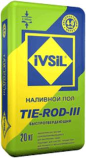 Ивсил Tie-Rod-III наливной пол быстротвердеющий универсальный