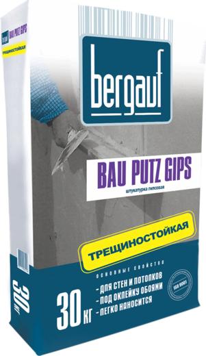 Bergauf Bau Putz Gips штукатурка гипсовая трещиностойкая (30 кг)