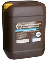 ВГТ добавка пластифицирующая противоморозная