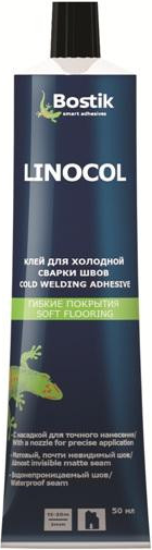 Bostik Linocol клей для холодной сварки швов (50 мл)