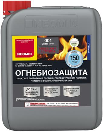 Неомид 001 Super Proff огнебиозащита защита от возгорания, горения, распространения пламени, гниения и возникновения плесени