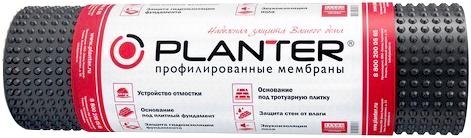 Технониколь Planter Geo профилированная мембрана (2*15 м)