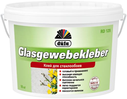 Клей Dufa Glasgewebekleber rd 125 для стеклообоев 10 кг