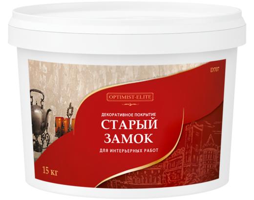 Оптимист Элит D 707 Старый Замок декоративное покрытие (15 кг)