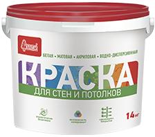 Старатели краска для стен и потолков (14 кг) белая