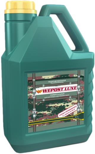 Wepost Luxe гидрофобизатор (5 л)