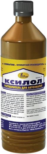 Новбытхим ксилол растворитель для автоэмалей (500 мл)