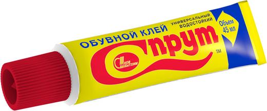 Новбытхим Спрут обувной клей универсальный водстойкий (45 мл шоу-бокс)
