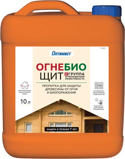 Оптимист C 403 Огнебиощит пропитка для защиты древесины от огня и биопоражения (10 л) бесцветная