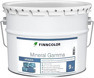Финнколор Mineral Gamma краска водно-дисперсионная акриловая фасадная