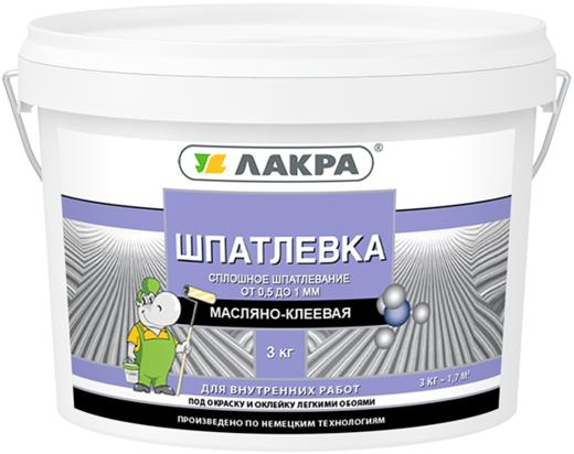Шпатлевка Лакра Масляно-клеевая 1.5 кг