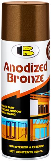 Bosny Anodized Bronze спрей-краска высококачественная (400 мл) анодированная бронза